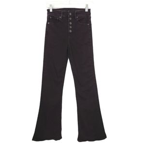 American Eagle Highest Rise Flare Button Fly Jeans